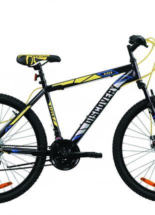 Велосипед 26″ Discovery RIDER DD 2020 (черно-салатно-серый)