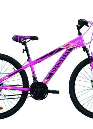 Велосипед 26″ Discovery RIDER DD 2020 (малиново-черный с желтым)