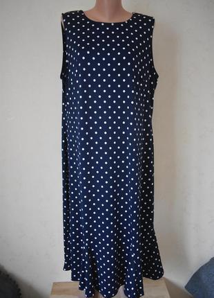 Красивое платье в горошек большого размера julipa