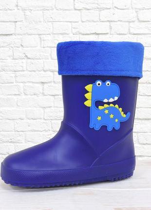 Резиновые сапоги для мальчика dino baby синие