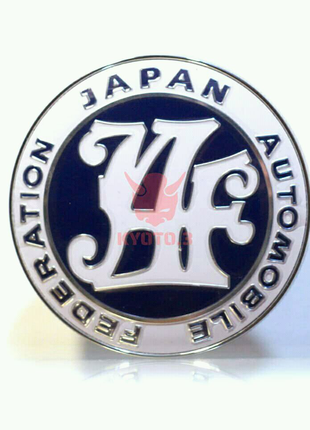 Эмблема JAF синяя классическая jdm