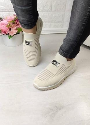 Стильные женские кроссовки бежевые
