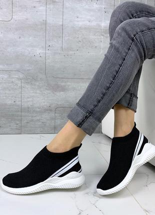 Чёрные текстильные кроссовки с перфорацией,летние кроссовки из...