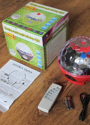 Диско шар аккумуляторный с радио и блютузом