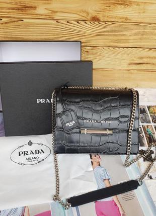 Женская кожаная сумка клатч на и через на цепочке жіноча Prada