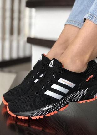 Кроссовки женские adidas marathon 🌶