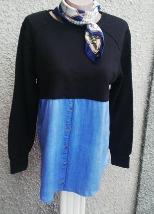 Комбинированный свитшот, удлиненная кофта под джинс