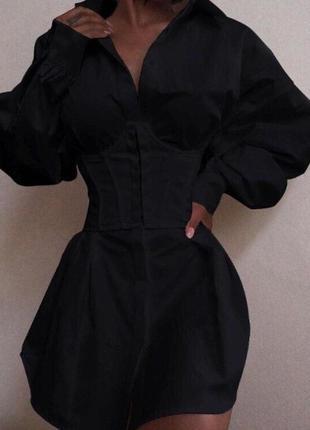 Платье со сьемным корсетом