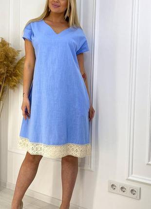 Батал!!! льняное платье голубой