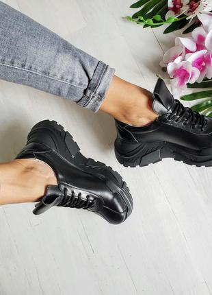 Кожаные кроссовки черные натуральная кожа