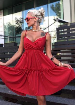 Сарафан платье яркие цвета