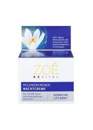 ZOE REVITAL Восстанавливающий ночной крем для лица.