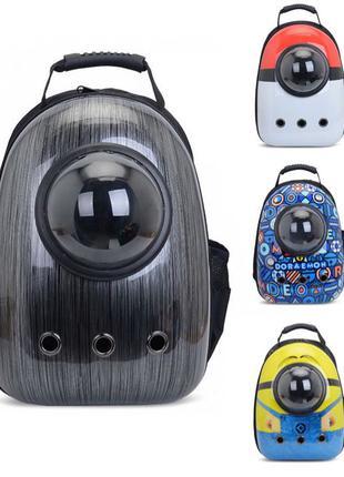 Рюкзак для переноски животных с иллюминатором CosmoPet