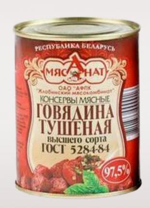 Тушёнка Говядина про-во Беларусь