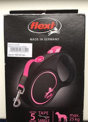 Поводок-рулетка Flexi Limited Edition