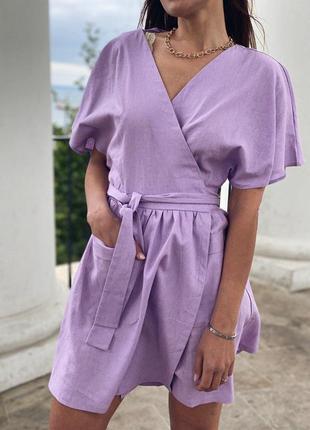 Платье на запах лилового цвета