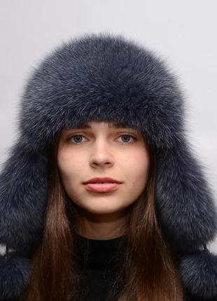 Женская меховая шапка ушанка из песца синий ирис