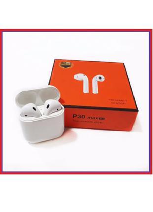 Беспроводные Bluetooth наушники TWS AirPods P30 Max (Безпровідні)