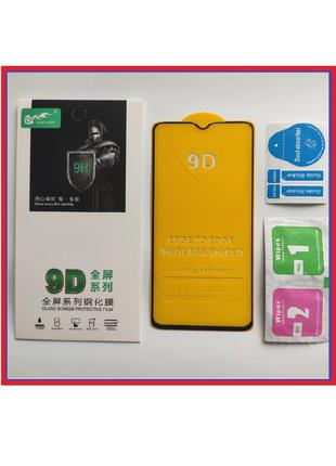 Защитное стекло 3D/5D для Xiaomi Redmi Note 8