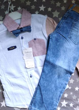 Костюм для джентельмена з джинсами