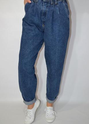 Отличные джинсы в стиле мом не тянутся с высокой посадкой