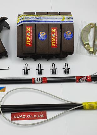 Трос ручника ЛУАЗ волынь ( оригинал ) ЗАЗ 968