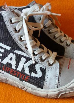 Ботинки кеды freaks р.36