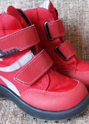 Ботинки ricosta tex (рикоста) р.26 стелька 16,5см