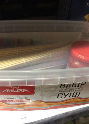 Набор ингредиентов для приготовления суши 4 персоны akura Водорос
