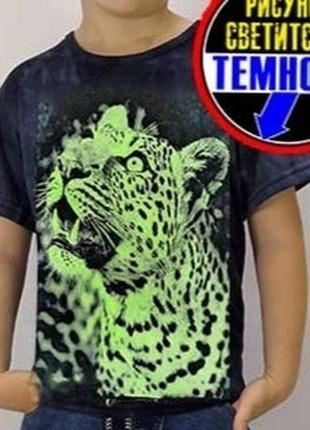 Стильная футболка со светящимся рисунком со 116 по 164 размер