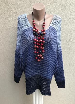 Кофта,свитер,джемпер вязанный,ажурный амбре,большой размер,хлопок
