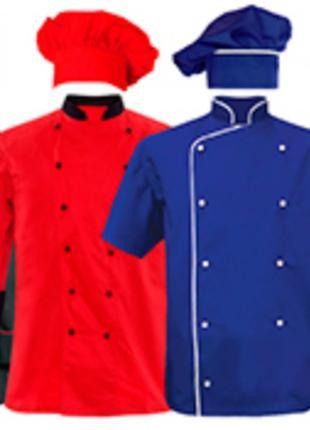 Пошив поварской одежды на заказ