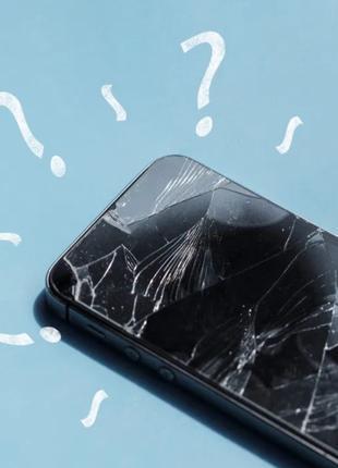 Быстрая скупка мобильных телефонов по выгодным ценам