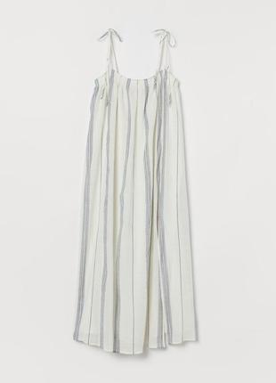 Сарафан в пол длинный макси в полоску белый платье длинное дов...