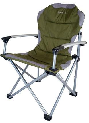 Складное кресло Rmountain для рыбалки/ отдыха