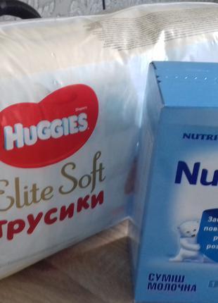 """""""Детское молочко Nutrilon 3"""""""