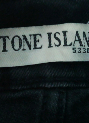 Джинсы, штаны Stone island