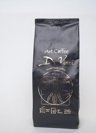 Art Coffee DaVinchi 250г (кава мелена)