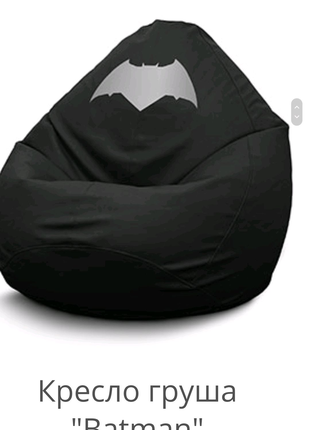 Кресло мешок Бетмен