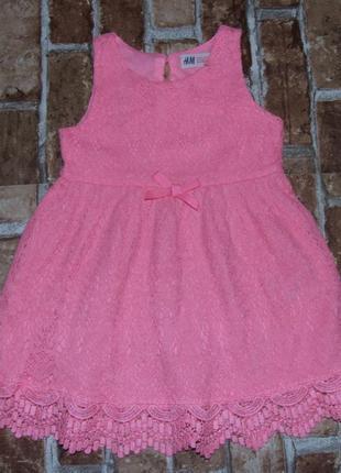 Платье кружевное нарядное 1-2 года