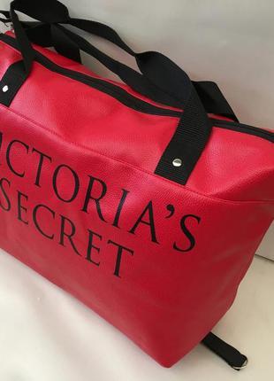 Женская сумка на каждый день, на тренировку, дорожная, шоппер.