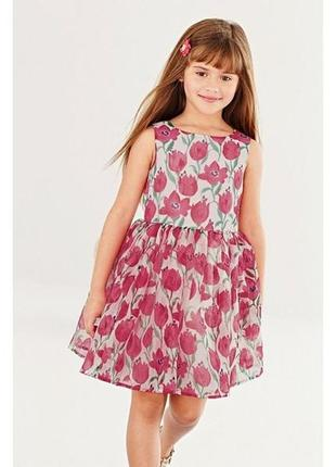 Платье нарядное 8 лет  тюльпаны  next