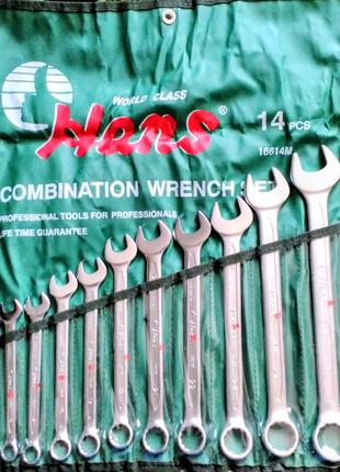 Набор ключей комбинированных HANS.