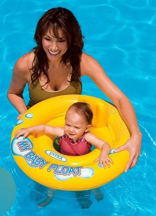 Надувной детский круг плотик,матрас,INTEX,для купания,плаванья