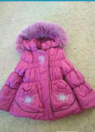 Комплект зимний, куртка+комбинезон
