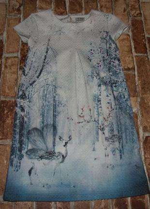 Трикотажное платье next 10 лет
