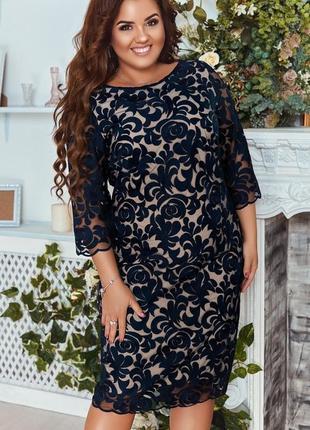 Распродажа! вечернее платье большие размеры