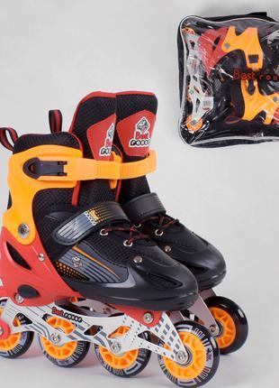 Ролики 40015-S Best Roller размр 30-33 цвет - оранжевый