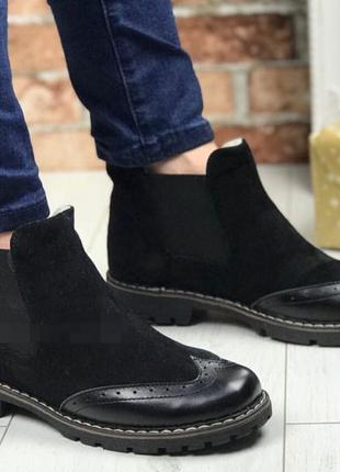 Женские черные челси в стиле Timberland оксфорд ботинки натуральн