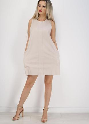 Кожаное кремовое айвори мини платье от zara оригинал
